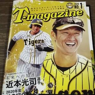ハンシンタイガース(阪神タイガース)のりラクマ様専用(野球)