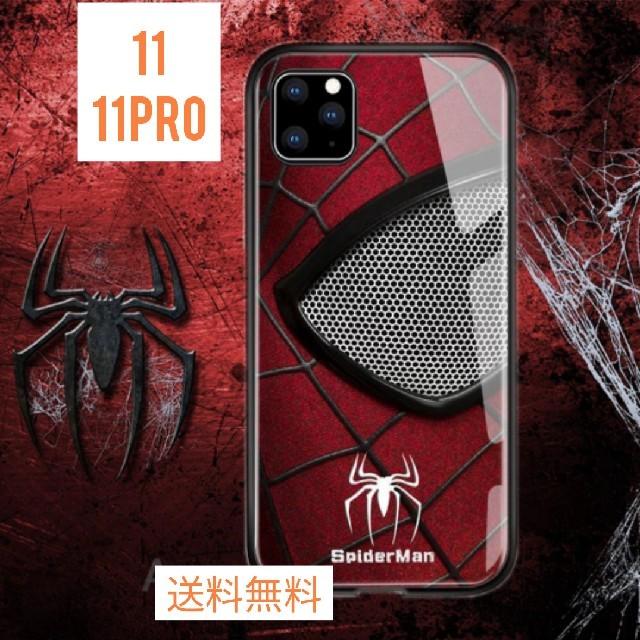 supreme iPhone 11 ProMax ケース 純正 、 スパイダーマン  iPhone 11 PRO LEDライト スマホケースの通販 by わいじぇい's shop|ラクマ