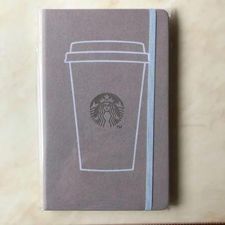 スターバックスコーヒー(Starbucks Coffee)のスターバックス スケジュールブック 2020  (カレンダー/スケジュール)