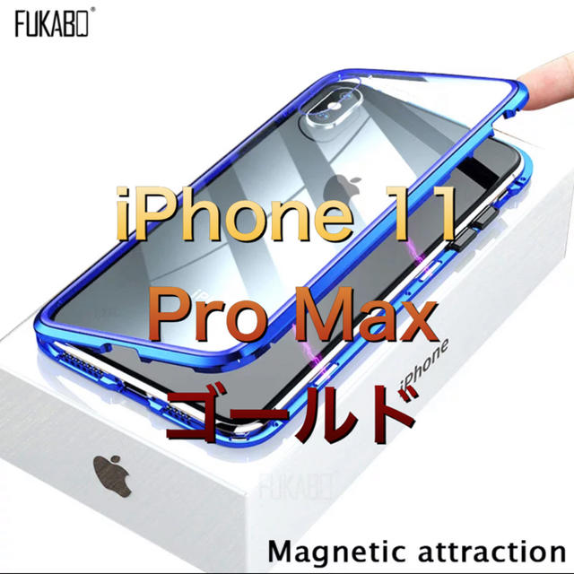 iPhone 11 ProMax ケース kate spade 、 iPhone11Pro Max用マグネットケースの通販 by コニコニ's shop|ラクマ