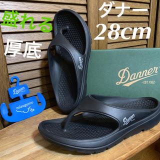 ダナー(Danner)のダナー DANNER   MIZUGUMO ミズグモ■箱送付■BLACK 28㎝(サンダル)