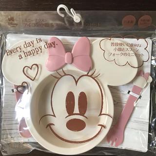 ディズニー(Disney)の新品  ディズニー Disney  ミニー  小皿&スプーン・フォーク (離乳食器セット)
