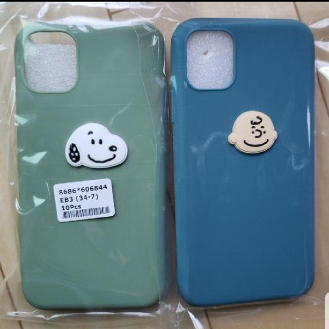 Nike iPhone 11 ProMax ケース おしゃれ - iPhone11シリーズ スヌーピー チャーリーブラウン iPhoneケースの通販 by ちか's shop|ラクマ