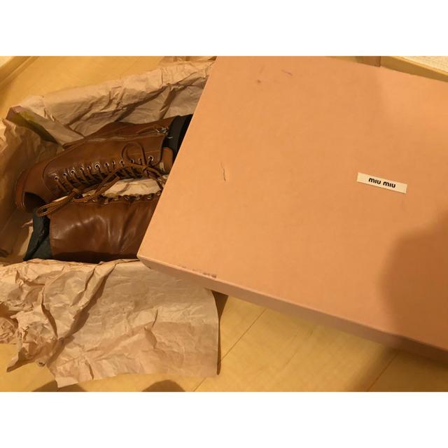 miumiu(ミュウミュウ)の最終MIUMIU ミュウミュウショートブーツ レディースの靴/シューズ(ブーツ)の商品写真