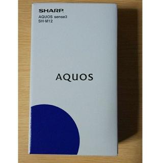 AQUOS sense3 SH-M12 SIMフリー(スマートフォン本体)