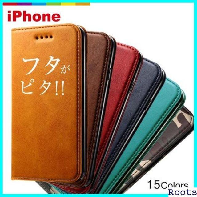 Michael Kors iPhoneSE ケース 、 ☆送料無料☆ iPhone11 Pro Max ケース i フォン8ケース 72の通販 by ロア4711's shop|ラクマ