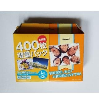 maxell - ☆maxell製 📷写真 フォト用紙 L判 400枚セット🎶