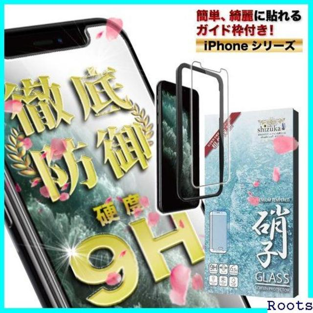 日本最大級gucciiphone11promaxケース,ブランドiPhone11proケース