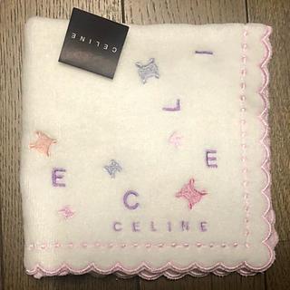 セリーヌ(celine)の【新品】CELINE タオルハンカチ(ハンカチ)