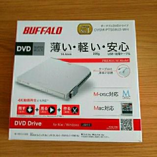 バッファロー(Buffalo)の[新品] ポータブルDVDドライブ(その他)
