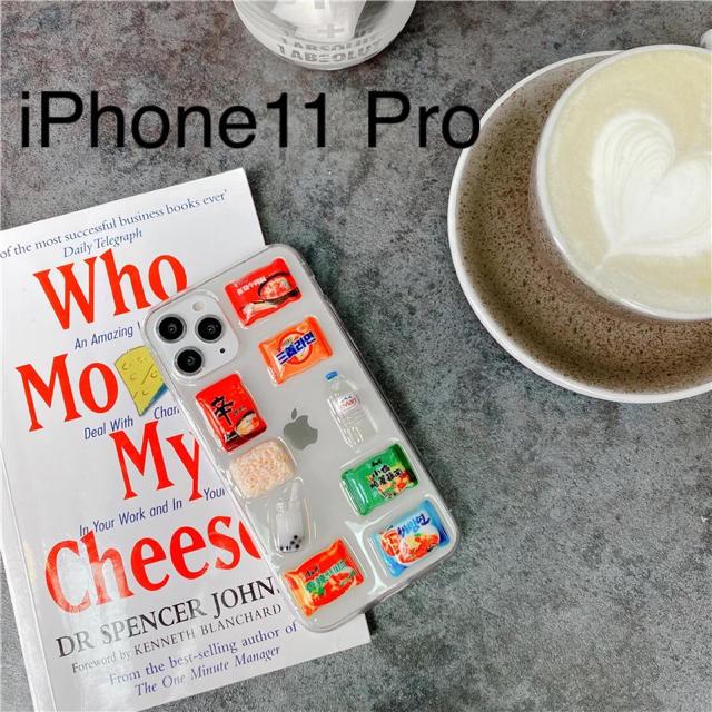 グッチ iPhone 11 ProMax ケース 財布型 - iPhone11 Pro 対応 iPhoneケースの通販 by mau's shop|ラクマ