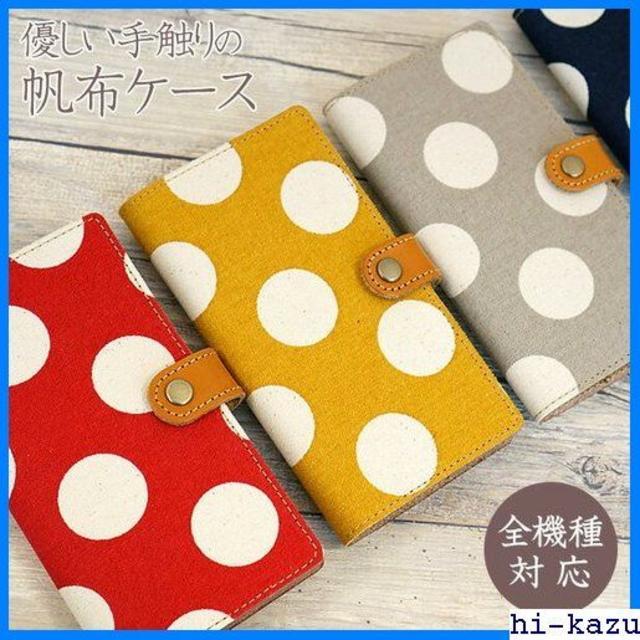 日本最大級iphone11proケース純正レザー,バーバリーiPhone11Proケース財布型