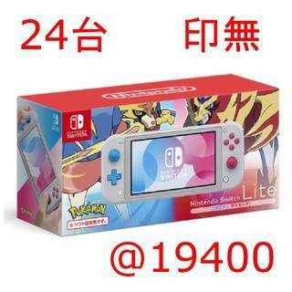 ニンテンドースイッチ(Nintendo Switch)のNintendo Switch Lite 24台(家庭用ゲーム機本体)