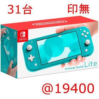 ニンテンドースイッチ(Nintendo Switch)のNintendo Switch Lite 31台(家庭用ゲーム機本体)