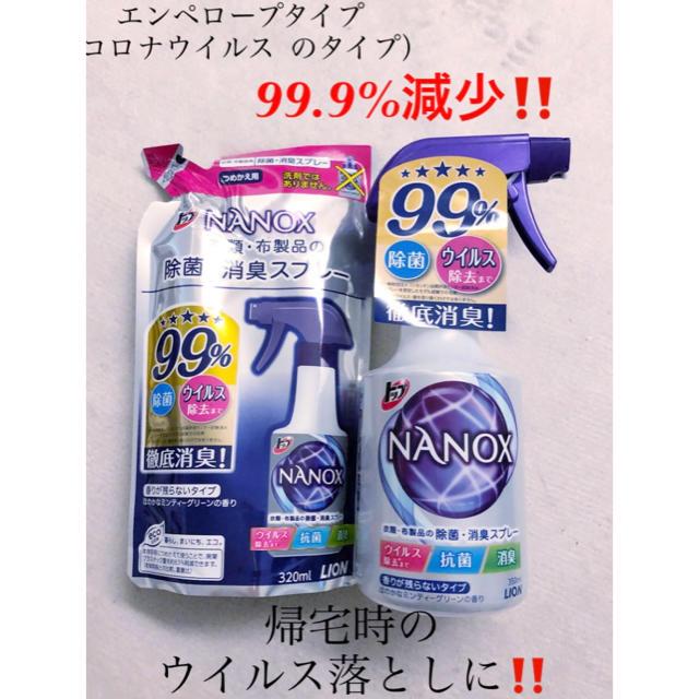 超立体マスク人気50枚,¥3,400→¥2,350ウイルス除去スプレー衣服シート除菌スプレーの通販
