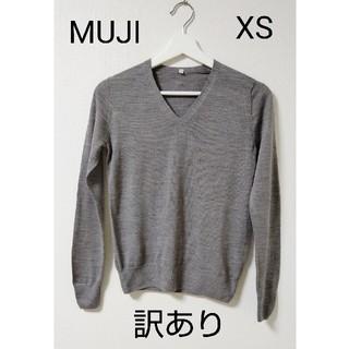 ムジルシリョウヒン(MUJI (無印良品))のMUJI  グレー  ニット  トップス(ニット/セーター)