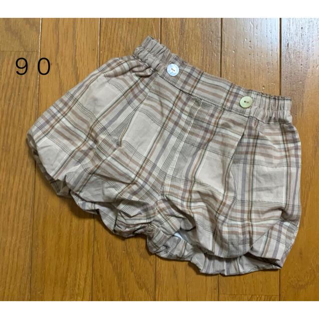 futafuta(フタフタ)のテータテート  チェックバルーンパンツ  90 キッズ/ベビー/マタニティのキッズ服男の子用(90cm~)(パンツ/スパッツ)の商品写真