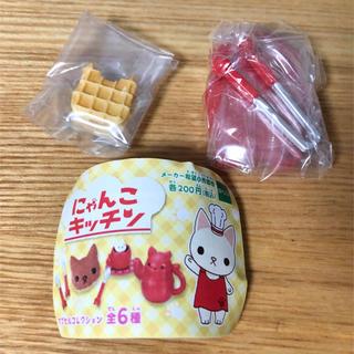 EPOCH - にゃんこキッチン ワッフルセット 新品未開封品