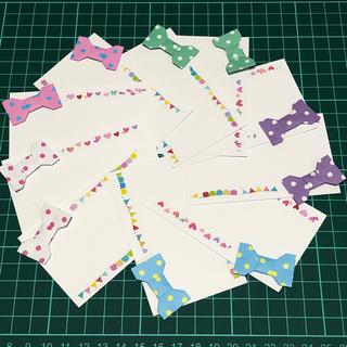 折り紙リボンのメッセージカード(カード/レター/ラッピング)