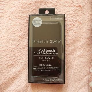アイポッドタッチ(iPod touch)のiPod touch フリップカバー ブラック 第5・6・7世代(モバイルケース/カバー)
