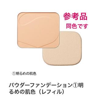 ソウカモッカ(草花木果)のパウダーファンデーション①明るめの肌色(レフィル)(ファンデーション)
