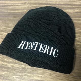 ヒステリックグラマー(HYSTERIC GLAMOUR)のHYSTERIC GLAMOUR ニット帽 FREE ブラック(ニット帽/ビーニー)