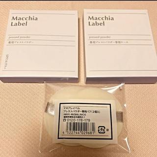 マキアレイベル(Macchia Label)のマキアレイベル 薬用プレストパウダー レフィル 12g/専用ケース/専用パフ付き(フェイスパウダー)