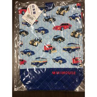 ミキハウス(mikihouse)の(新品)ミキハウス日本製シューズバッグ(シューズバッグ)