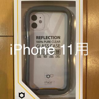Hamee  iFace リフレクション iPhone 11用 グレー(iPhoneケース)