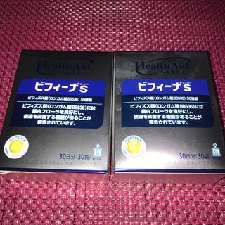 ヘルスエイド ビフィーナS スーパー 【60包】森下仁丹(その他)