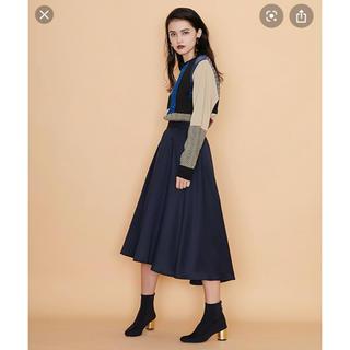 エディション(Edition)の【新品】UNITED TOKYO フレアスカート ネイビー フリーサイズ(ロングスカート)