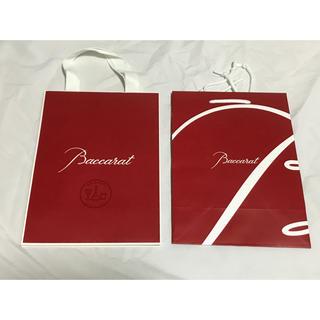 バカラ(Baccarat)のBaccarat(バカラ) 紙袋(ショッパー) 柄違い 2枚セット(ショップ袋)