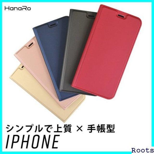 プラダ iPhone 11 ケース レザー - ☆送料無料☆ iPhone11 ケース iPhone11P イフォン11 143の通販 by ロア4711's shop|ラクマ