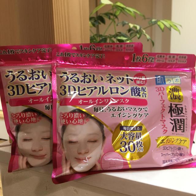 ユニチャーム超立体マスク価格,ロート製薬-フェイスパック60枚の通販