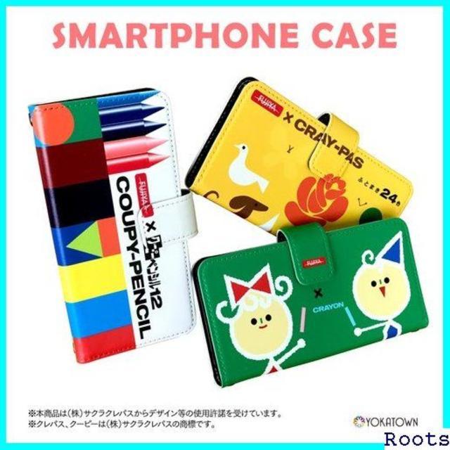 iphone ケース ヴィトン 偽物 、 ☆送料無料☆ iPhone11 ケース iPhone11P クーピー 柄 148の通販 by ロア4711's shop|ラクマ