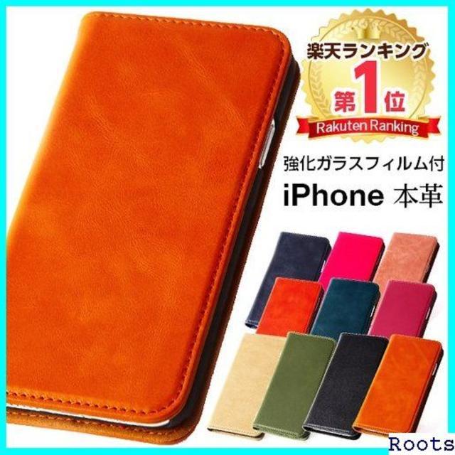 ミュウミュウ iPhone 11 ケース かわいい - ☆送料無料☆ iPhone11 ケース 手帳型 アイフォン 能 おしゃれ 149の通販 by ロア4711's shop|ラクマ