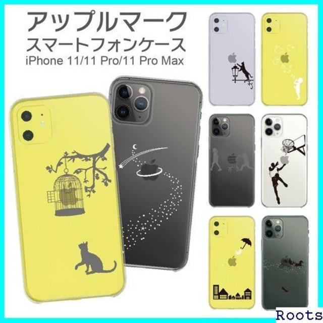 日本最大級gucciiphoneケース楽天,iphone7シャネル楽天