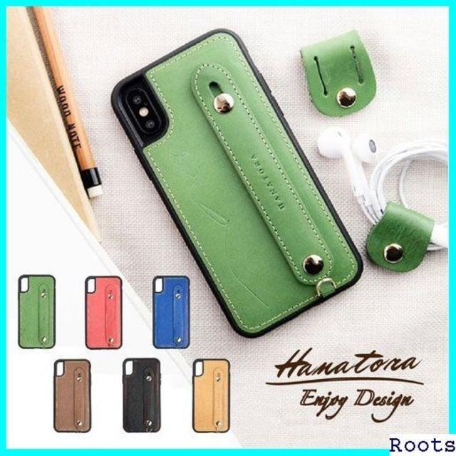 プラダ iPhone 11 Pro ケース アップルロゴ | ☆送料無料☆ iPhone 11 ケース 本革 落下防止 NATORA 162の通販 by ロア4711's shop|ラクマ