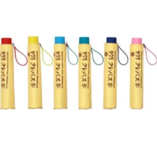 サクラクレパス(サクラクレパス)の赤、青、2本!専用!!新品レアサクラクレパス風折りたたみ傘水色の一本になります。(傘)