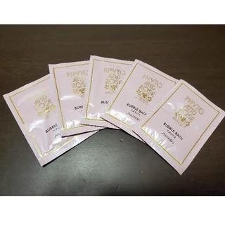 シセイドウ(SHISEIDO (資生堂))の入浴剤 バブルバス SHISEIDO(入浴剤/バスソルト)