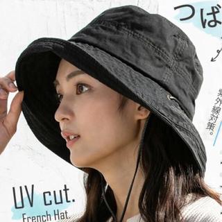 新品*QUEENHEAD 顎紐付き UVハット 紫外線 UVカット 帽子 日よけ(ハット)