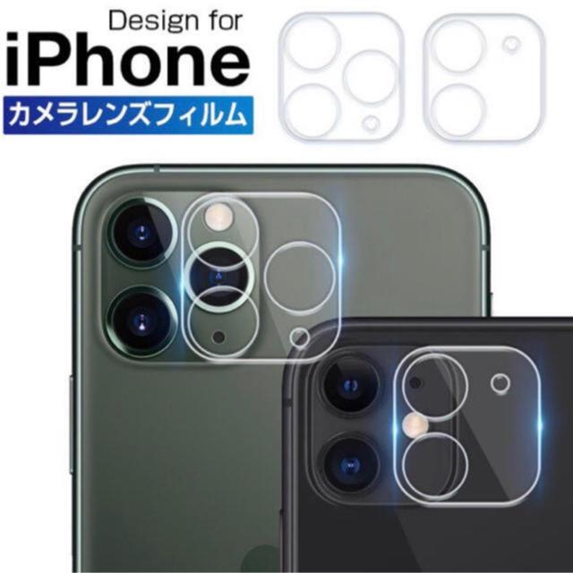 iPhone 11 Pro/Pro MAX レンズ 保護 ガラスフィルム クリアの通販 by tr@cy's shop  |ラクマ