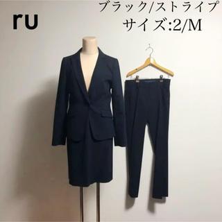 アールユー(RU)のru アールユー ビジネススーツ 3点セット ブラック ストライプ(スーツ)