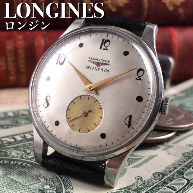 ロレックス 時計 メンズ コピー 、 LONGINES - ★美品!!大型ケース36mm★1940's/ロンジン/アンティーク手巻き時計の通販