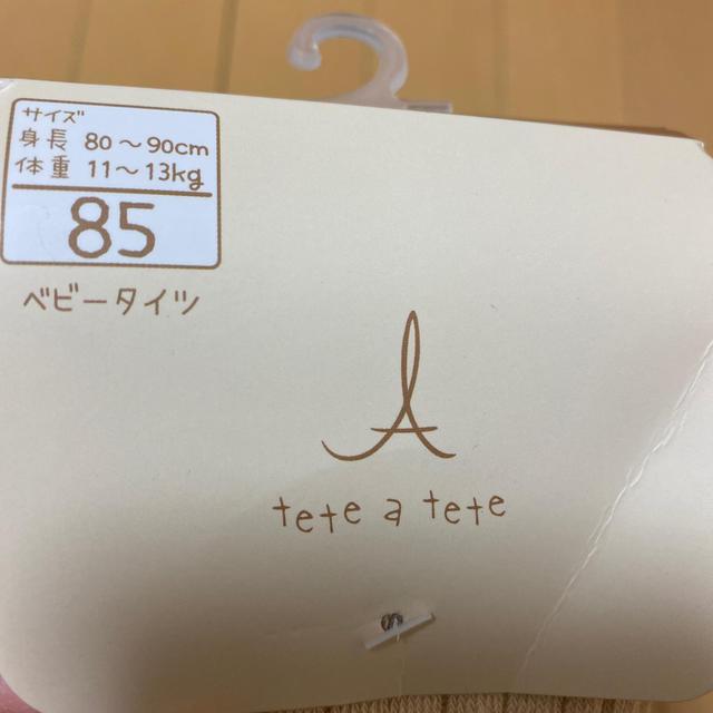 futafuta(フタフタ)のテータテート リブタイツ 新品未使用 キッズ/ベビー/マタニティのこども用ファッション小物(靴下/タイツ)の商品写真
