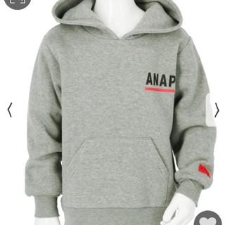 アナップキッズ(ANAP Kids)のANAPkids新品ネーム付きフーディーグレー(その他)