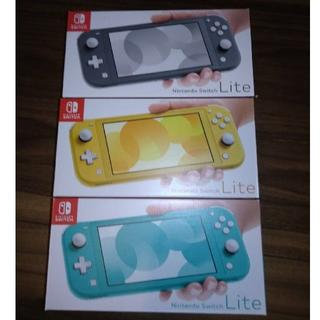 Nintendo Switch Lite ターコイズ グレー イエロー 20台(家庭用ゲーム機本体)