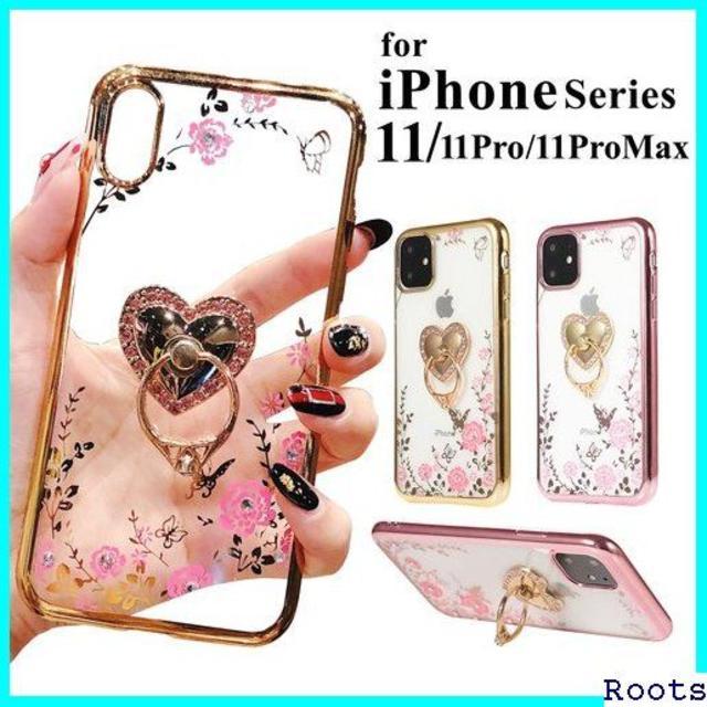 ルイヴィトン iPhone 11 ProMax ケース 純正 、 ☆送料無料☆ iPhone11 ケース クリア iPhon oneケース 192の通販 by ロア4711's shop|ラクマ