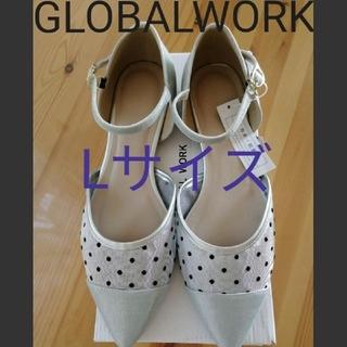 グローバルワーク(GLOBAL WORK)のレディースくつ①未使用 GLOBALWORK ♡チュールセパレート♡ パンプス (ハイヒール/パンプス)