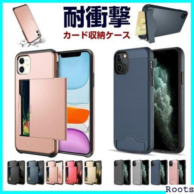 ☆送料無料☆ iPhone カード収納ケース スマホ保護カ 11 ケース 193の通販 by ロア4711's shop|ラクマ